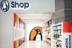bookstore Penguin Random House toronto