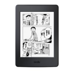 "Amazon Releases the Kindle Paperwhite ""Manga Model"" in Japan Kindle"