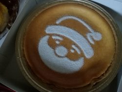 Morning Coffee - 27 December 2016 Morning Coffee