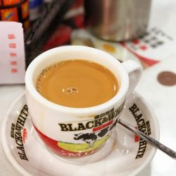 Morning Coffee - 1 February 2017 Morning Coffee