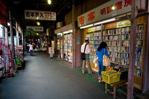 Japanese eBook Sales Rose 13.2% in 2016 ebook sales