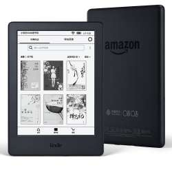 Amazon Launches Kindle Sale for National Reading Month e-Reading Hardware Kindle