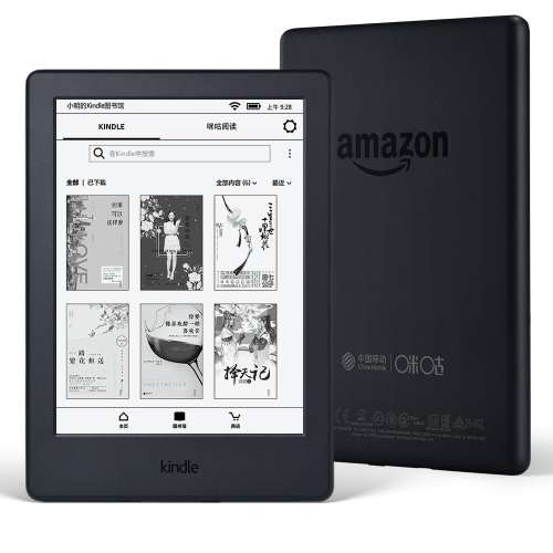 Why The Kindle Hasn't Changed Books, and Other Slightly Ridiculous Questions Amazon content creation eBook Formatting Kindle (platform)