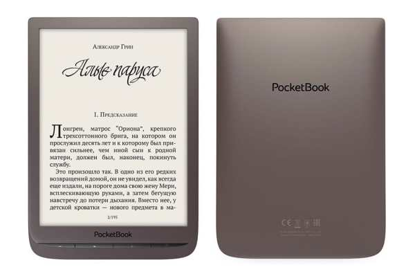 """PocketBook 740 Features a 7.8"""" Screen, Dual-Core CPU e-Reading Hardware"""