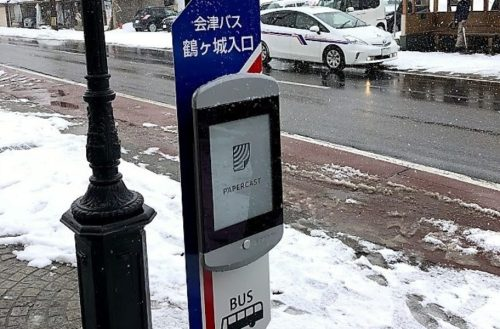 Japanese City Launches Smart Bus Stop Display Pilot Featuring E-ink Screens Uncategorized