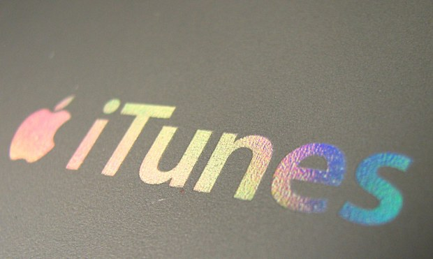 Apple is Killing iTunes - When's the Parade? e-Reading Software iTunes