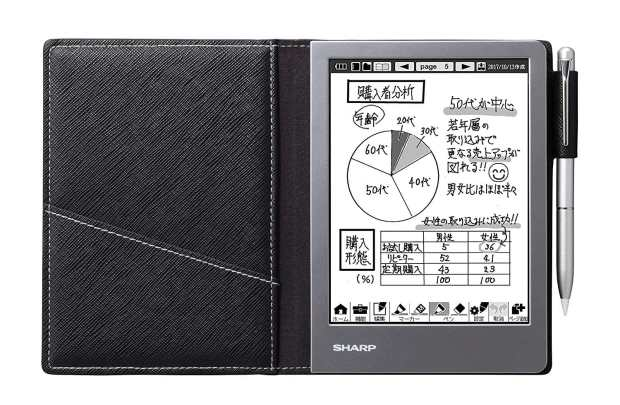 "Sharp WG-S50 Digital Notebook Now Available on Amazon, Features a 6"" Memory LCD SCreen e-Reading Hardware"