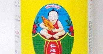 Auch gut: die leichte Sojasoße von Healthy Boy (Foto: Healthy Boy)
