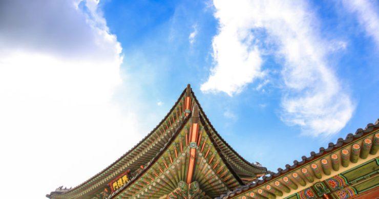 Gyeongbuk Coin