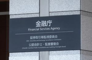 Japan Introduces New Screening Requirements for Crypto Exchanges