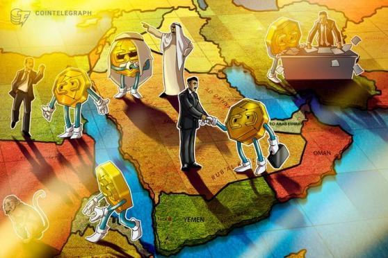 From Qatar to Palestine: How Cryptocurrencies Are Regulated in the Middle East