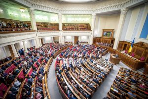 Bill Proposes Tax Holiday for Cryptocurrency Businesses in Ukraine