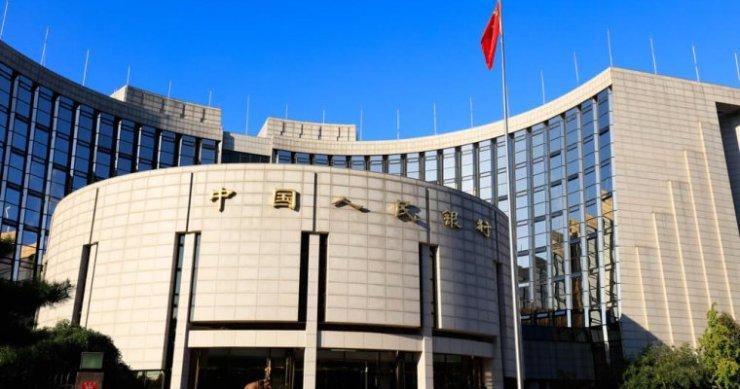 China central bank Bitcoin blockchain investment