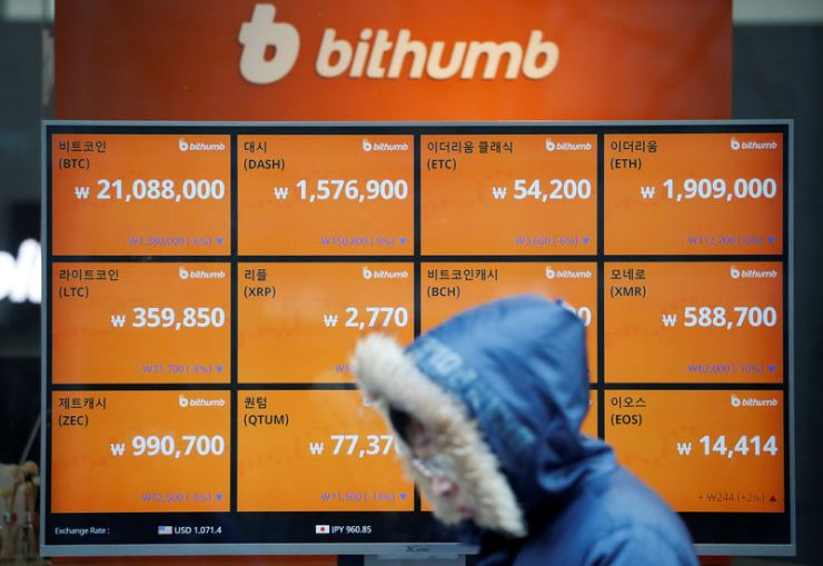 © Reuters.   BitMEX Launches Fork Monitoring Tool Ahead of Bitcoin Cash (BCH) Upgrade
