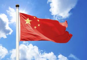 China Revises Crypto Ranking — BTC Upgraded