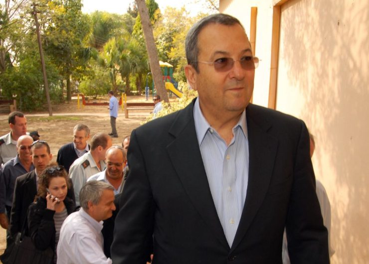 Former Israeli Prime Minister Calls Cryptocurrencies a 'Ponzi Scheme'