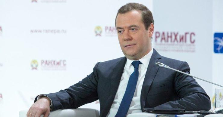 Russian Prime Minister Dmitry Medvedev bitcoin crypto
