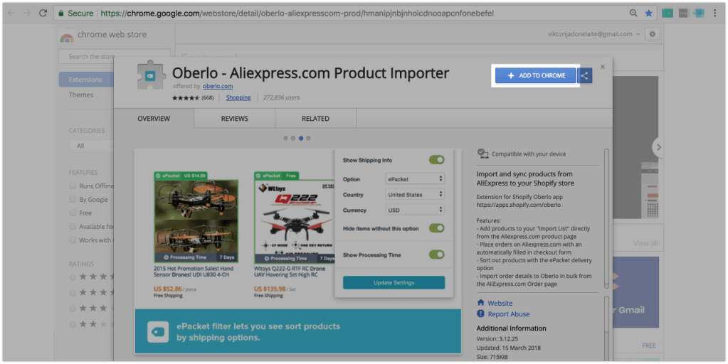 How To Install Oberlo Chrome Extension
