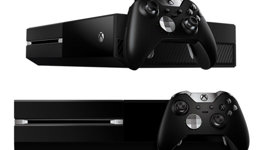 The new Xbox One Elite Bundle packs all the upgrades
