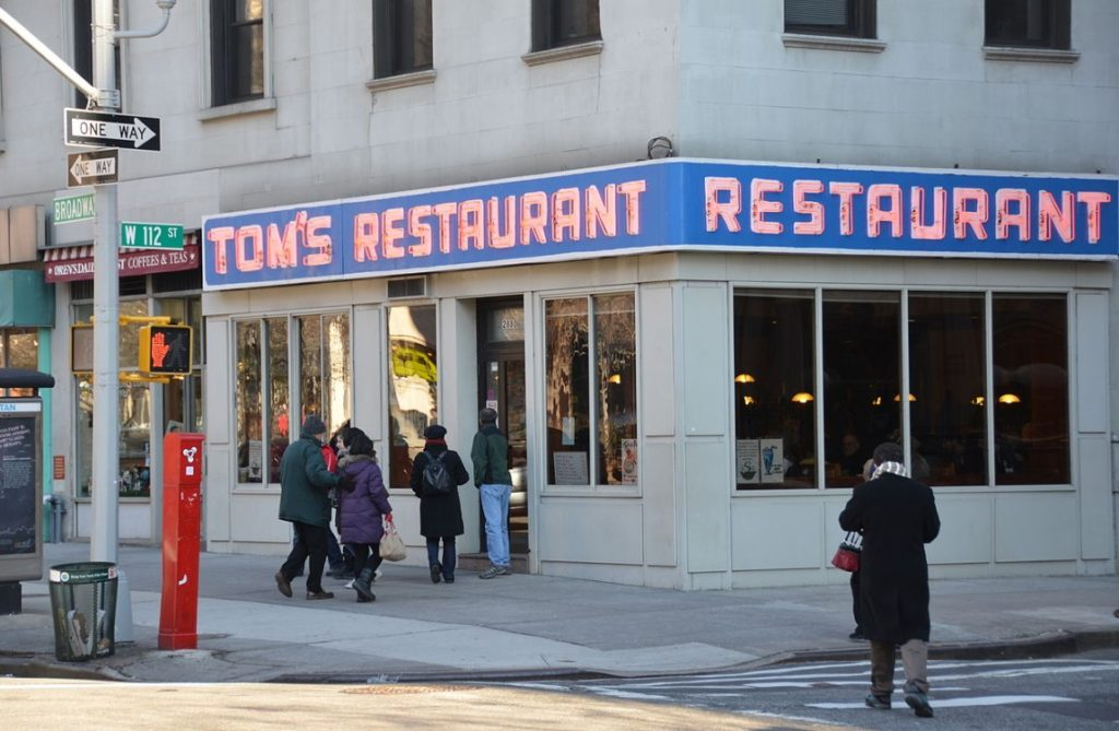 Tom's diner in New York City, Manhattan