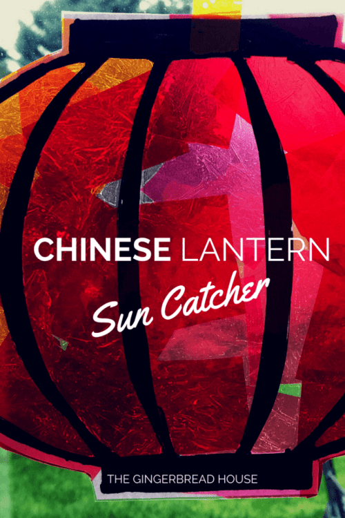 Chinese lantern sun catcher
