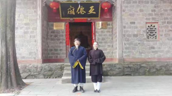 Li shifu Wudang mountain