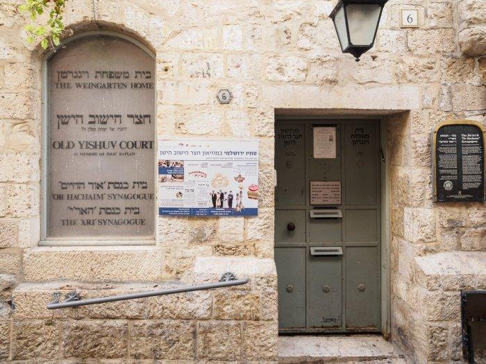 Old Yishuv Court