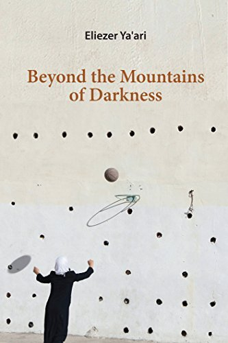 Beyond the mountains of darkness by eliezer yaari