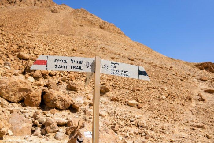 Tsafit trail signpost