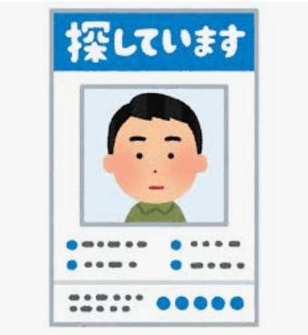 yukuehumei-01