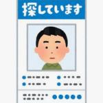 茨城で行方不明19歳女子大生(東京都葛飾区)の名前や顔画像は?通ってた薬科大学と失踪場所や位置も!