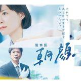 kansatsuiasagao-01