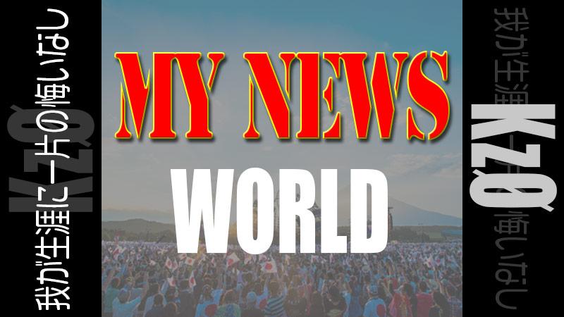 MY NEWS WORLD