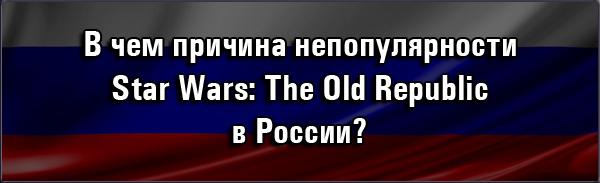 Что происходит с русским комьюнити?