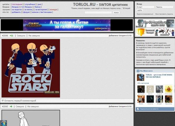 Обновление: TORLOL.ru v. 1.3