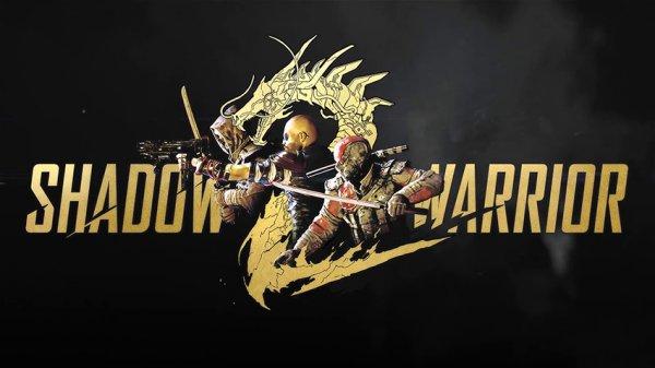 Разыгрываем Shadow Warrior 2 на AFKGame!