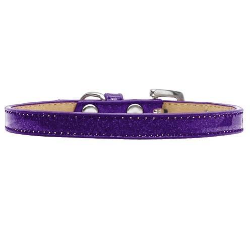Plain Ice Cream Dog Collar - Purple   The Pet Boutique