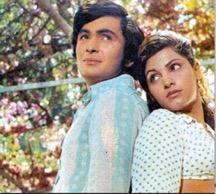 Still from the Bollywood film, Bobby (1973)
