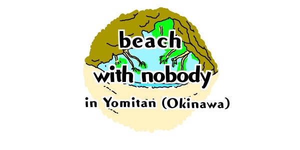 Beach with nobody in yomitan(Okinawa)