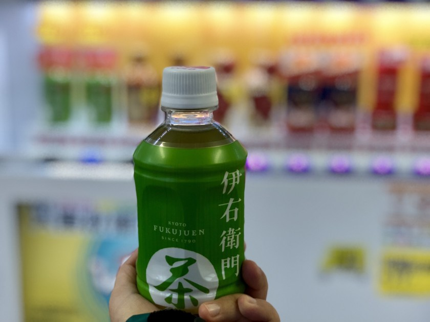 Japan green tea, why is Japan different, reasons to visit Japan