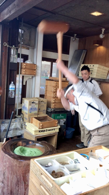 Japan mochi, Nara mochi, Japan vegan food