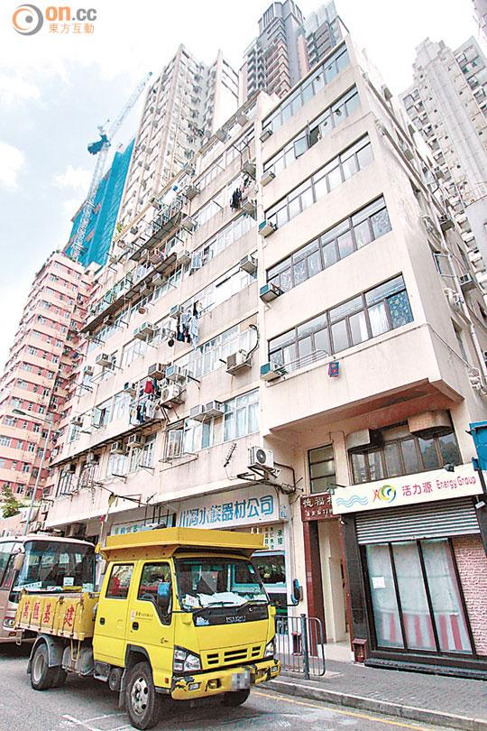 樓市出更:舊樓標售 狠價不再 - 太陽報