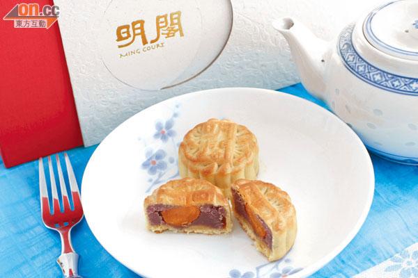 月到中秋食High Tea - 太陽報