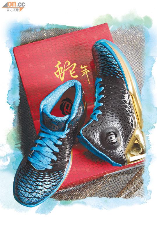 天干屬水 adidas藍黑有理 - 太陽報