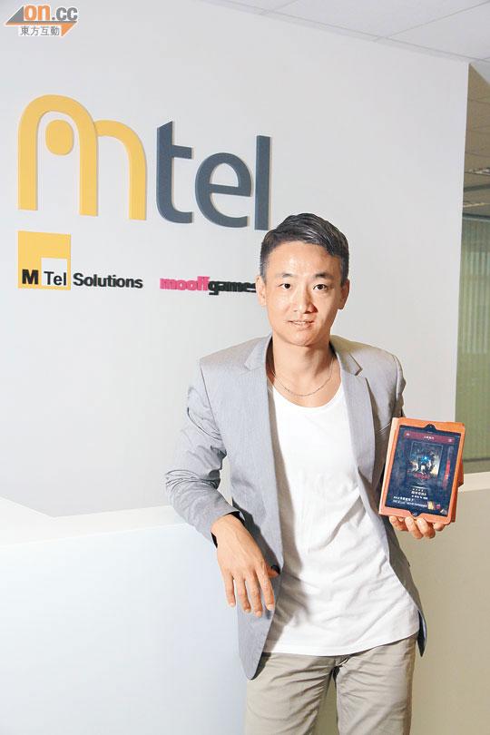 MTel 手機程式 觸覺決勝 - 太陽報