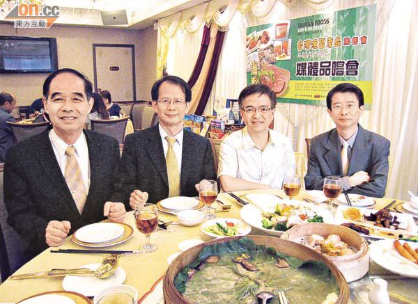 政情:劉錫威龍躉四食宣傳臺灣 - 太陽報
