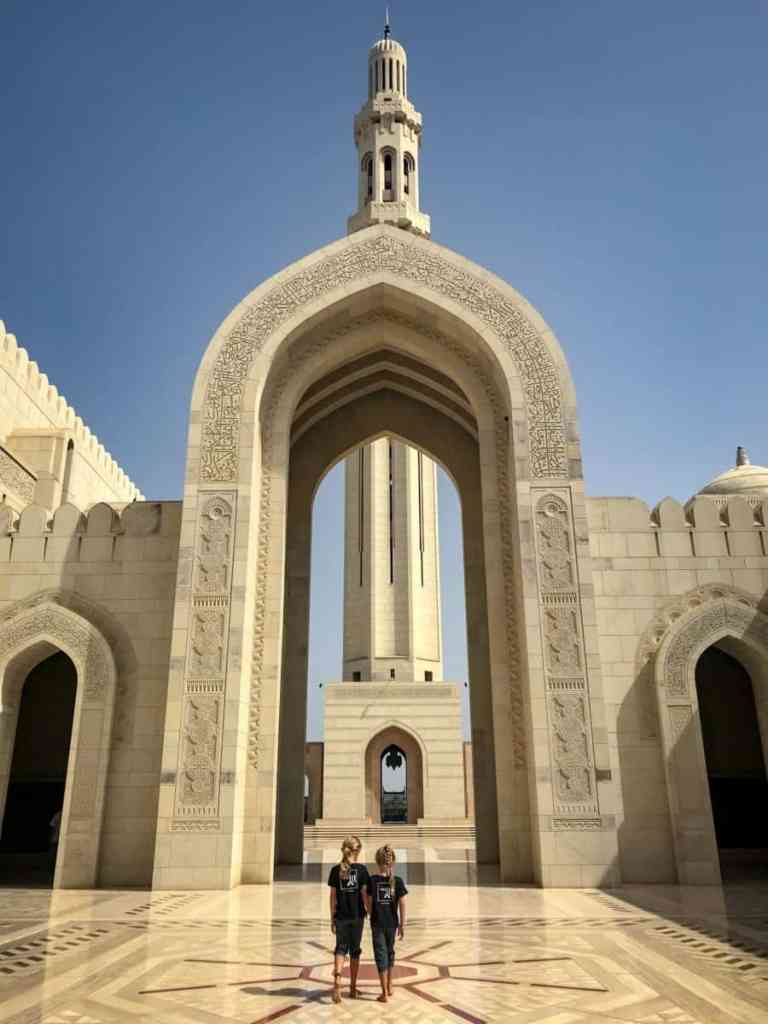 Sultan Qaboos Grand Mosque - the travelling twins
