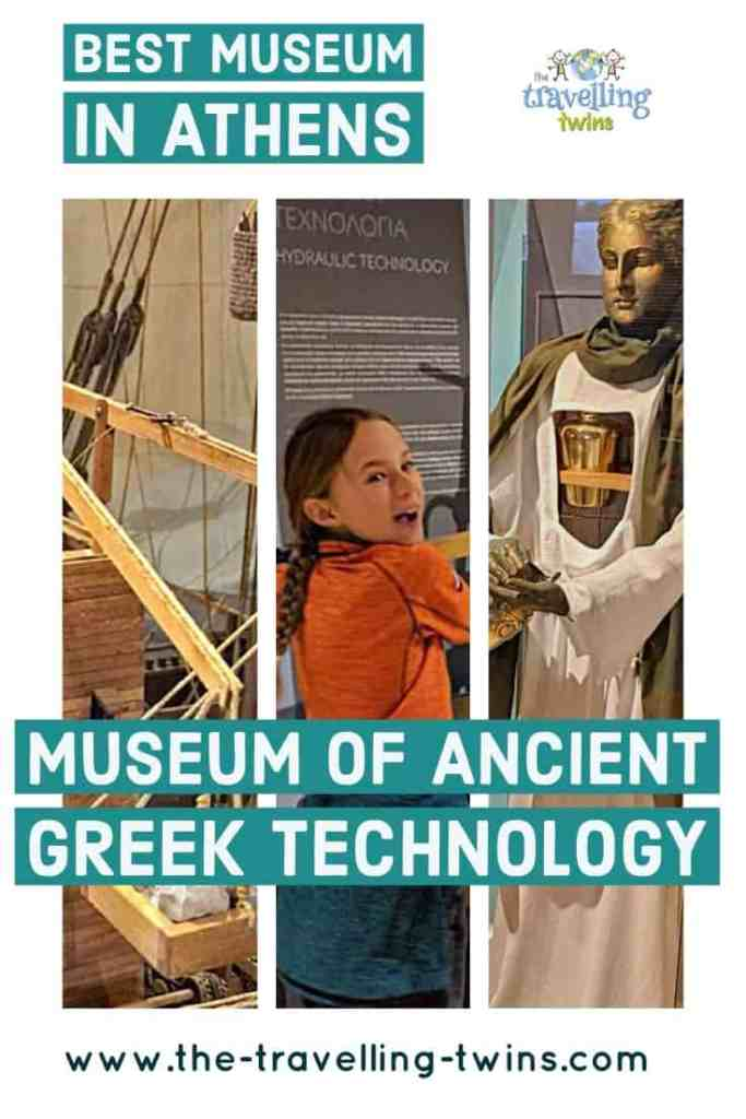 Museum of Ancient Greek technology Athens - pin it