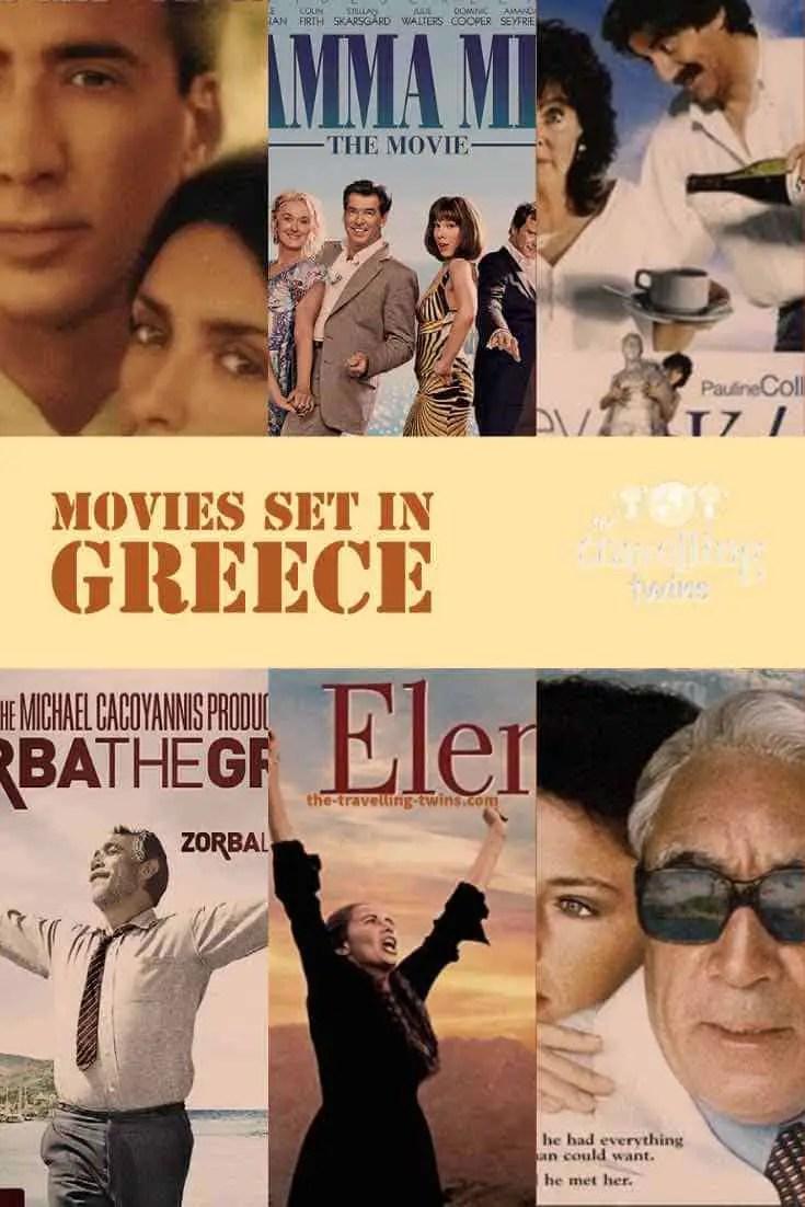 movies filmed in greece
