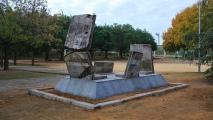 "<h5>Thanks ABCdesevilla</h5><p>nach der Restaurierung des Parks ©<a href=""http://sevilla.abc.es/provincia-utrera/20150721/sevi-nueva-etapa-para-parque-201507201840.html"" target=""_blank"">ABCdesevilla</a></p>"